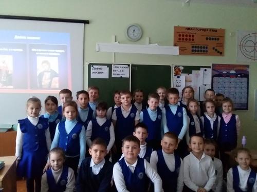 Всероссийский открытый урок