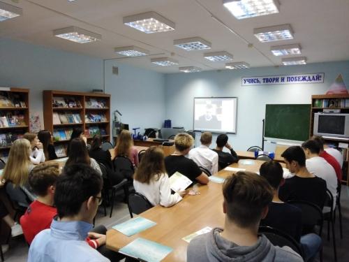 Встреча обучающихся 11 «А» класса  с представителями Воронежского экономико-правового института