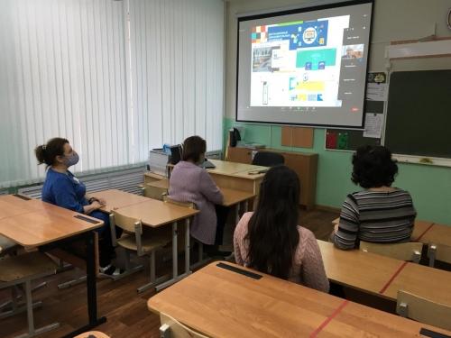 Онлайн-семинар «Использование ресурсов Центра «Читающая школа»