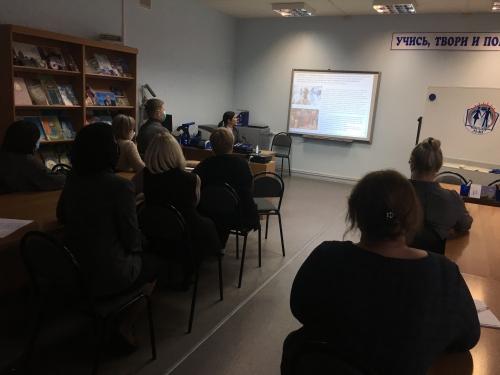 Информационно-методическое совещание с учителями русского языка и литературы