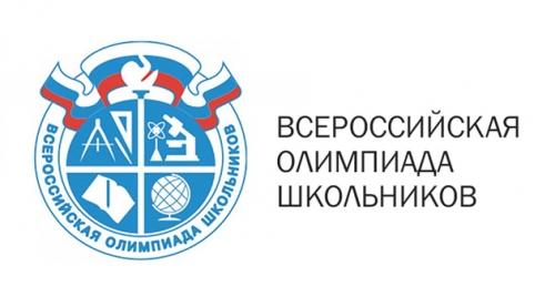 Организационно-технологическая модель проведения регионального этапа всероссийской олимпиады школьников в 2020-2021 учебном году