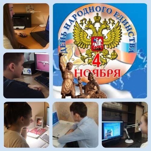 Виртуальное путешествие в далекое историческое прошлое «Славный день в истории России»