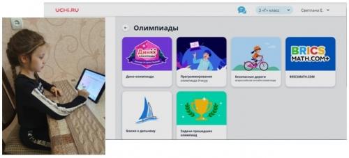 Марафон  на платформе Учи.ру