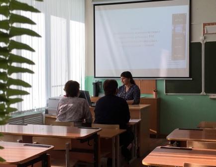 Онлайн-тренинг «Необходимость взаимодействия с родителями ребенка  с РАС при реализации специальных образовательных условий»