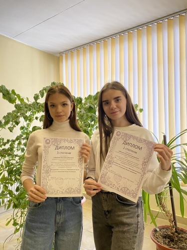Региональный научно-инновационный конкурс для учащихся 9-11 классов «ШКОЛЬНИК»