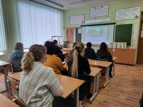 Педагогическая мастерская в режиме видеоконференцсвязи «Новые возможности в развитии традиционного образования»