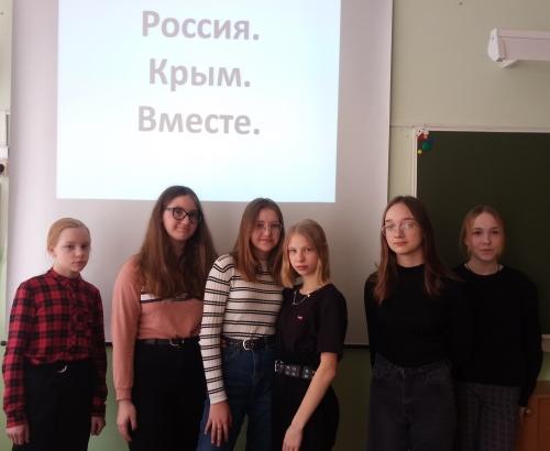 Россия. Крым. Вместе