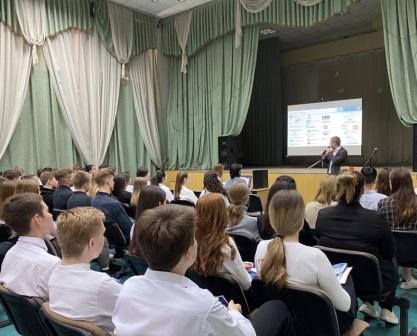 Встреча с директором СОФ МГРИ