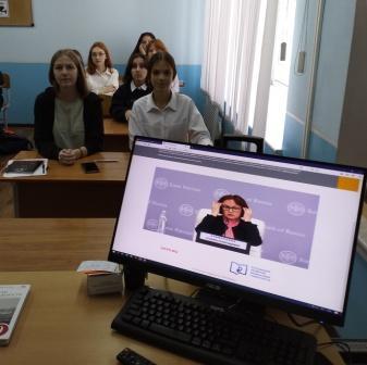 Интерактивная встреча с председателем банка России
