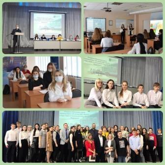 XX Неделя студенческой науки в филиале НИУ «БелГУ»