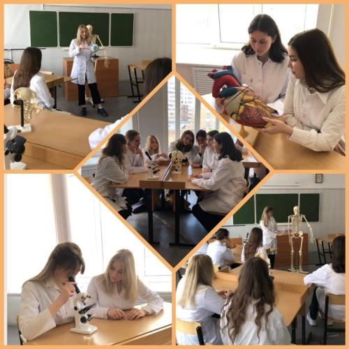 Миссия биологической лаборатории