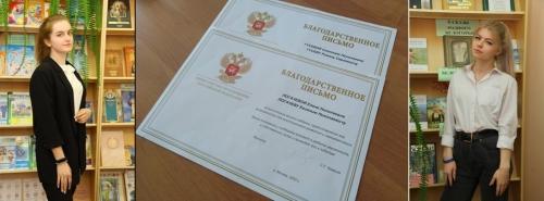 Всероссийский конкурс «Большая перемена»!