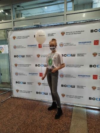 Заключительный этап всероссийской олимпиады школьников по технологии