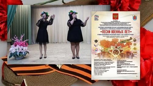 Всероссийский музыкальный проект «Мы за Великую Державу»