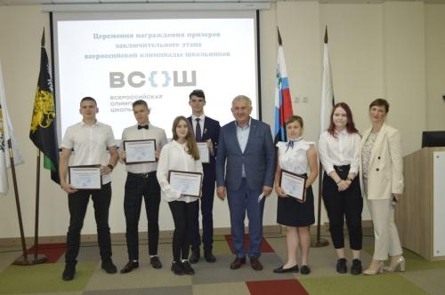 Церемония награждения призеров заключительного этапа ВОШ!