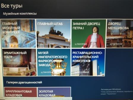 В мире виртуальных музеев и выставок